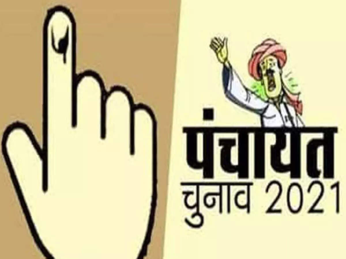 Bihar Panchayat Election: Bihar Panchayat Election I am so salty for the second phase. This post is a hot favorite.