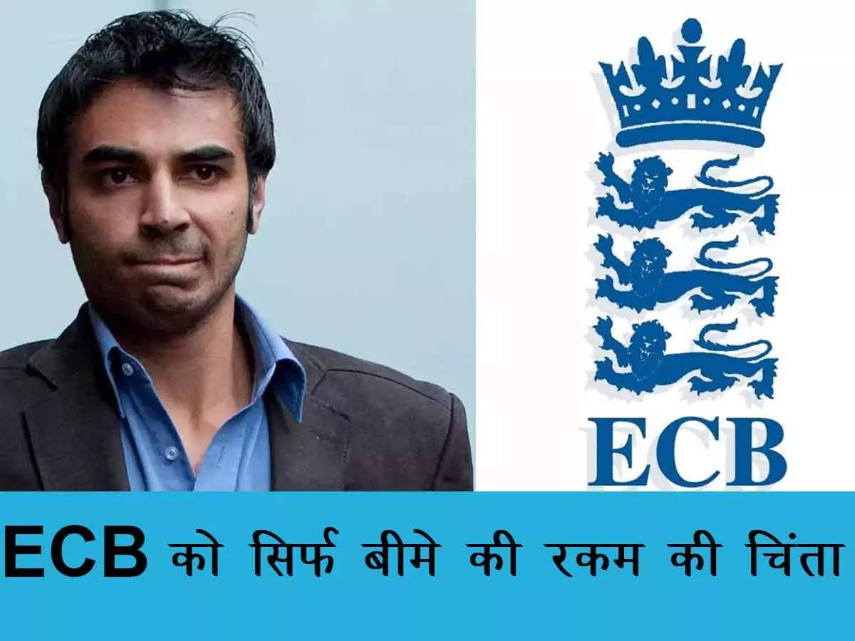 Manchester Test controversy: Salman Butt crosses ECB allegations: Salman Butt accuses ECB
