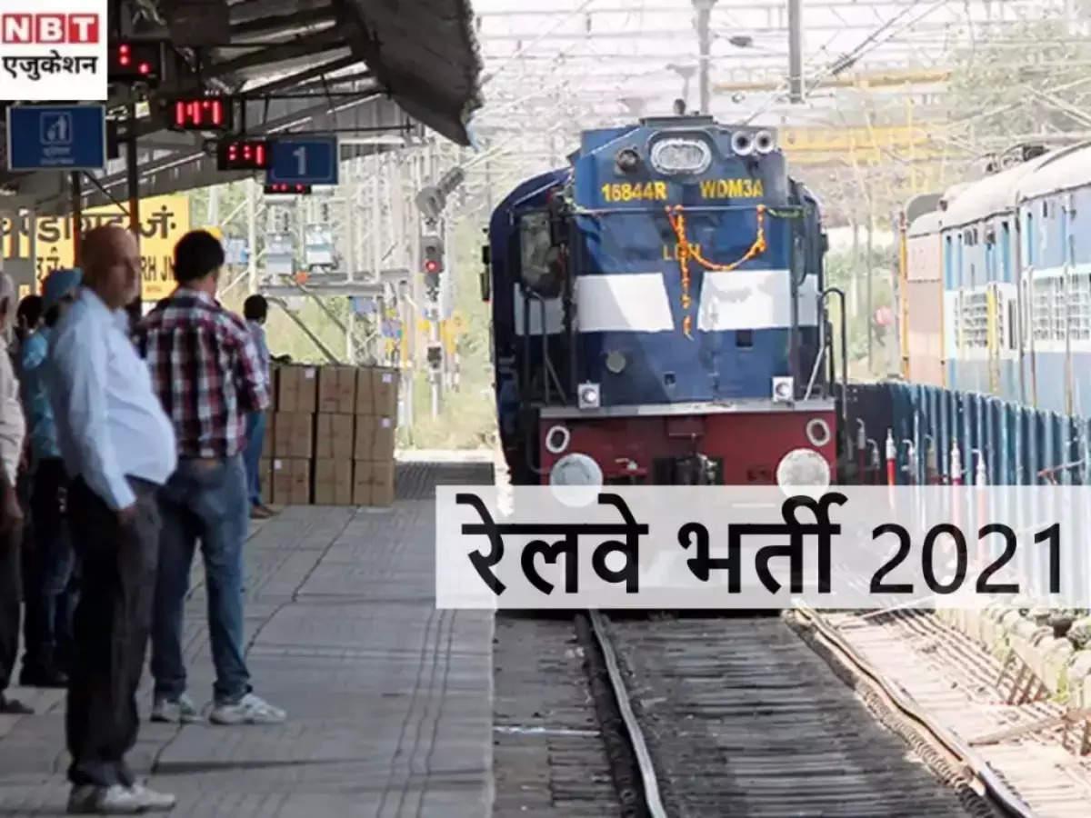 Railway Jobs: Railway Recruitment 2021: 3093 vacancies for 10th pass in Railways, check RRC notification here
