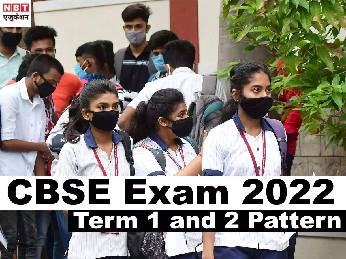 CBSE: CBSE Board Exam 2022: Datesheet of CBSE 10th, 12th Board Exam Coming Soon, Check Terms 1 and 2 Patterns
