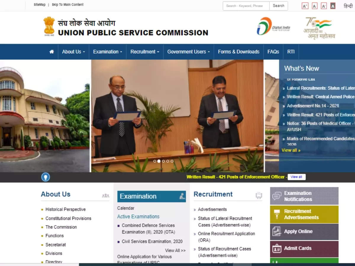 upsc Result: UPSC Result 2021: Direct link of UPSC CAPF Result is here, Total 1103 Passed, Know What Next?  – Upsc capf results announced on 2021 upsc.gov.in, direct link here and information on next steps