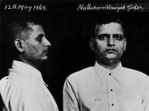 महात्मा गांधी का हत्यारा नाथूराम गोडसे