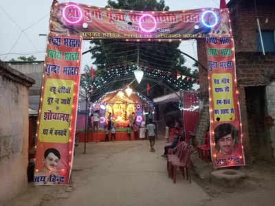 message-of-cleanliness in puja pandal in up