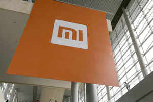 MIUI 12 launch: Xiaomi teased MIUI 12, to be launched by the end of the year