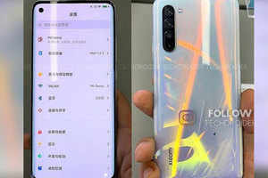xiaomi mi 10 price: Xiaomi Mi 10 live image leaks, may be equipped with punchhole display phone – mi 10 live images leaks may come with punch hole display