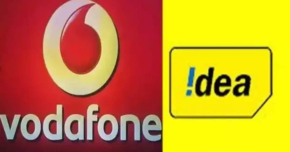 Vodafone Idea नेटवर्क में आई गड़बड़ी, यूजर्स हुए परेशान