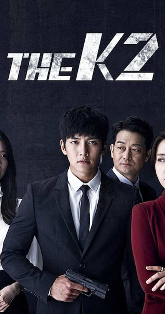The K2 Season 1 Episode 1 – 16 (Complete) (Korean Drama)