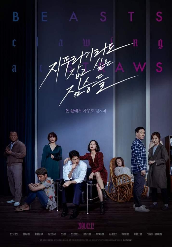 Movie: Beasts Clawing at Straws (2020) Korean | Mp4 Download