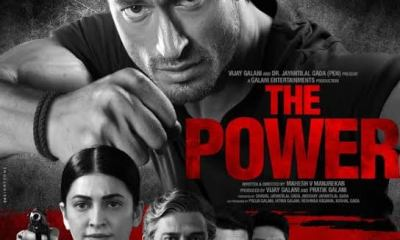 The Power (2021) – Bollywood Movie | Mp4 Download