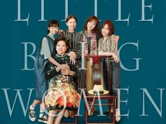 Movie: Little Big Women (2020) Chinese   Mp4 Download