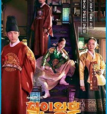 Mr. Queen Season 1 Episode 17 - 18 (Korean Drama)   Mp4 Download
