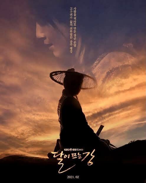 River Where the Moon Rises Season 1 Episode 5 – 8 (Korean Drama)