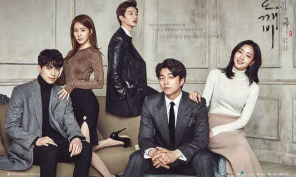 Goblin The Lonely Great God Season 1 | Korean Drama (complete)