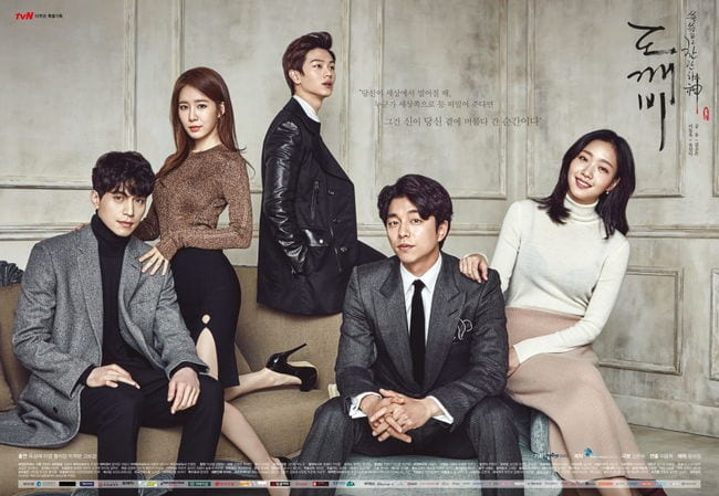 Goblin The Lonely Great God Season 1 | Korean Drama (complete)