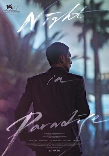 Night in Paradise (2021) Full Korean Movie