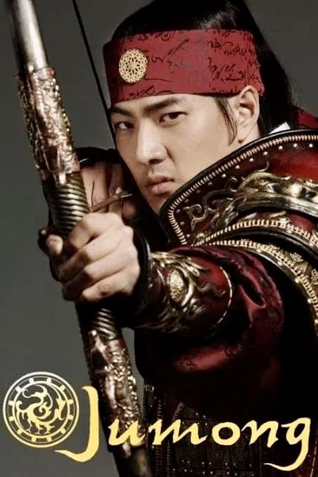Jumong Season 1 Episode 1-81 (Korean Drama)   Mp4 Download