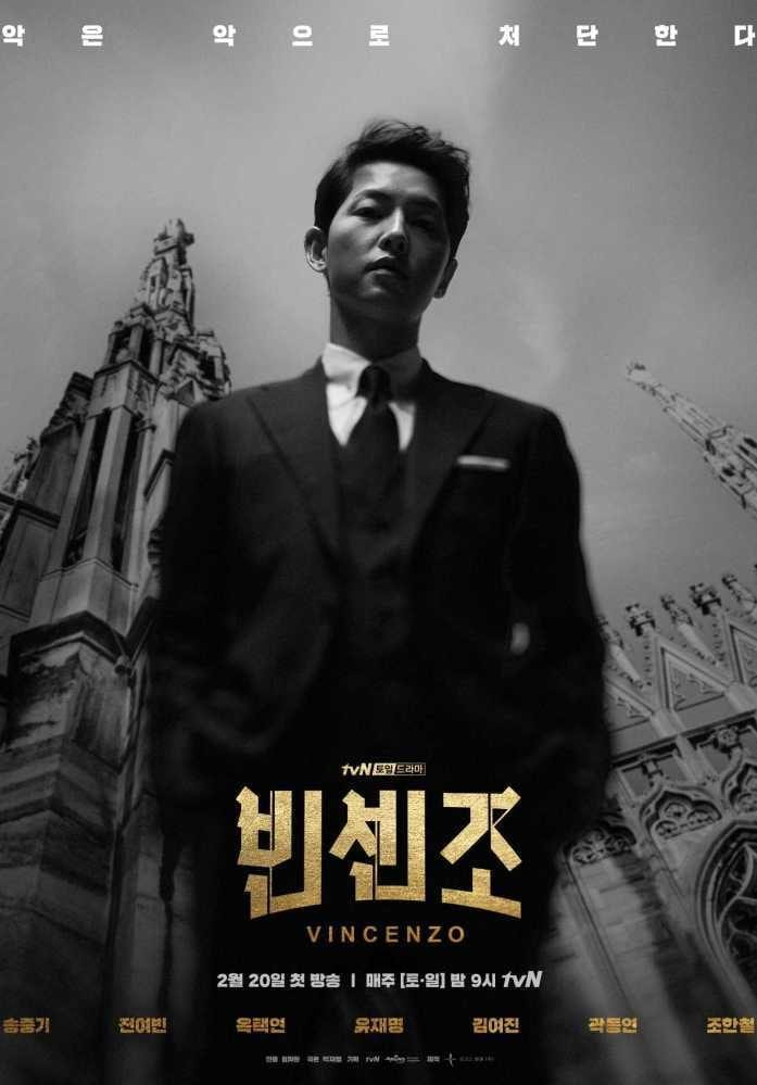 TV Series: Vincenzo Season 1 Episode 19 – 20 (Korean Drama)