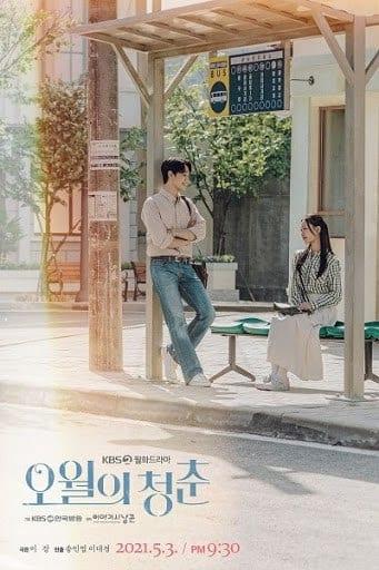 Youth of May Season 1 Episode 1 - 10 (Korean Drama)   Mp4 Download