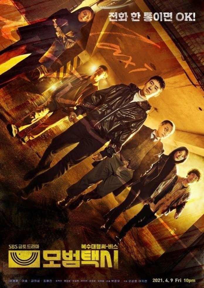Taxi Driver Season 1 Episode 1 – 16 (Korean Drama) | Mp4 Download