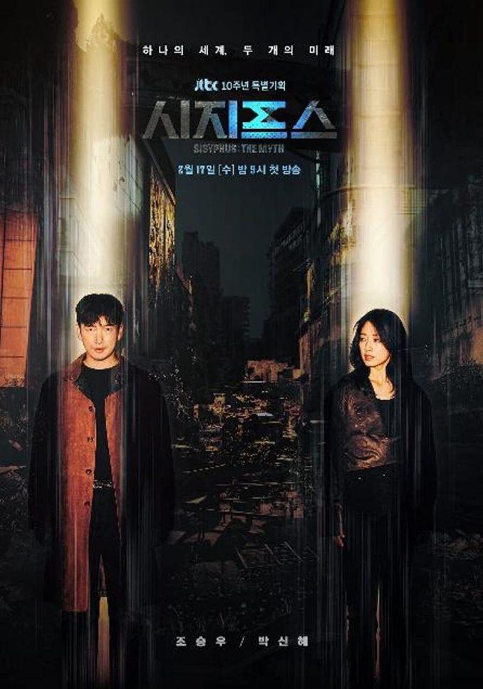 Sisyphus: The Myth Season 1 Episode 1 – 16 (Korean Drama) Mp4 & 3gp Free Download