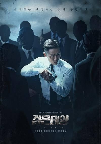 The Veil Season 1 Episode 1 (Korean Drama) Mp4 & 3gp Download