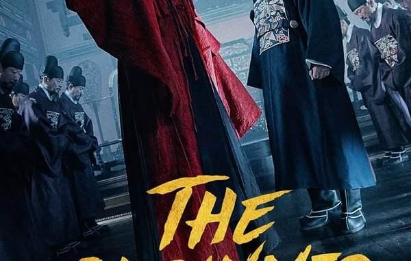Crowned Clown Season 1 Episode 1 - 16 (Korean Drama) (Complete) Mp4 & 3gp Free Download
