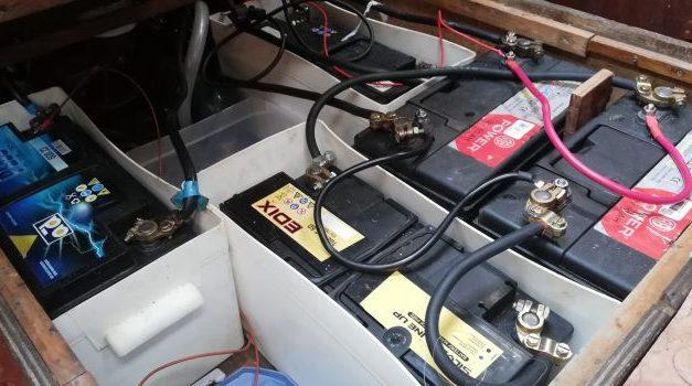 La capacidad del banco de baterías.