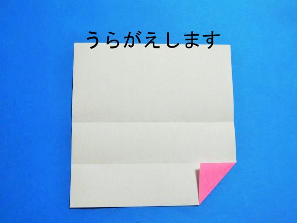xn--o9ja9dn55ayerin411bcd3afbgz3gd4y.jp