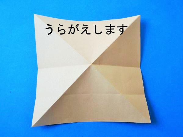 クリスマス 折り紙 折り紙 本 : xn--o9ja9dn55ayerin411bcd3afbgz3gd4y.jp