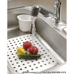 Kitchen Sink White Kraft Cabinets Brezza 水槽垫白色 厨房用品 Jshoppers Com