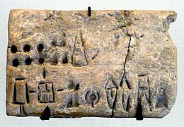 Elamite Writing