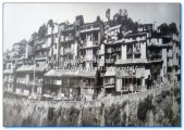 1945 Tallital