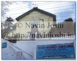 The First Methodist Church of Asia, Made by American Missionaries, Nainital