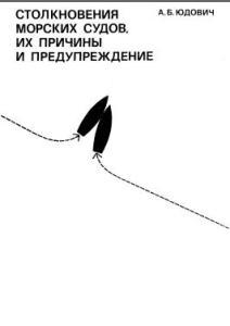 navlib.net