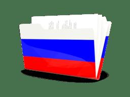 russia folder icon 256 Тренажерные центры