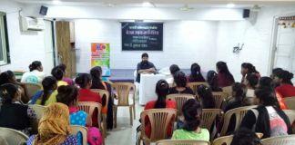 बी.एम.रूइया गर्ल्स कॉलेज