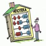 Як отримати кредит на ремонт квартири чи будинку?