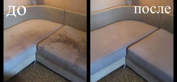 Химчистка мягкой мебели в Киеве от Гала Клин. Обзор и отзывы