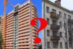 Выбор квартиры в Черновцах – первичный рынок или вторичный? Недостатки и преимущества