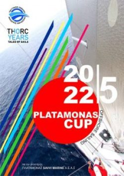 Κύπελλο Πλαταμώνα