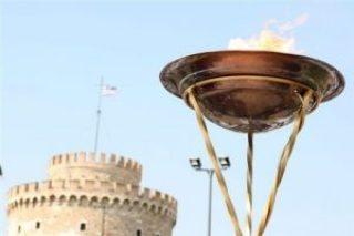 φλογα θεσσαλονίκη