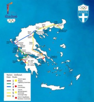 2_Greece route