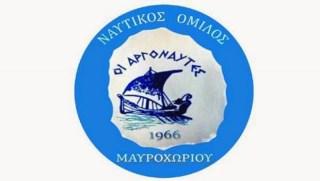 Ν.Ο ΜΑΥΡΟΧΩΡΙΟΥ