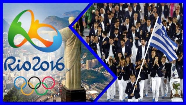 Αρχισαν οι Ολυμπιακοί Αγώνες, πρώτη στο στάδιο η Μπεκατώρου!