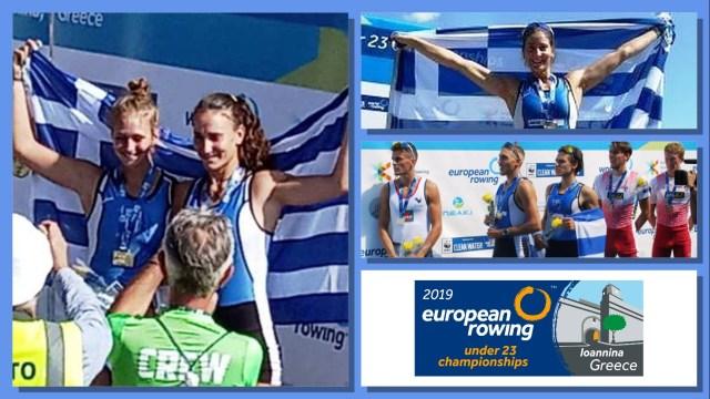 Θρίαμβος ξανά για την Ελληνική κωπηλασία! – 3 χρυσά, 2 ασημένια, 2 χάλκινα στο Ευρωπαϊκό U 23 στα Γιάννενα