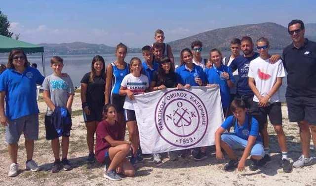 Ανακοίνωση του Ν.Ο. Κατερίνης για τη 12η Πανελλήνια συνάντηση ανάπτυξης στην Καστοριά