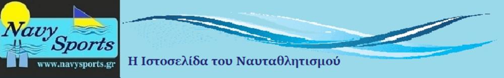 navysports.gr