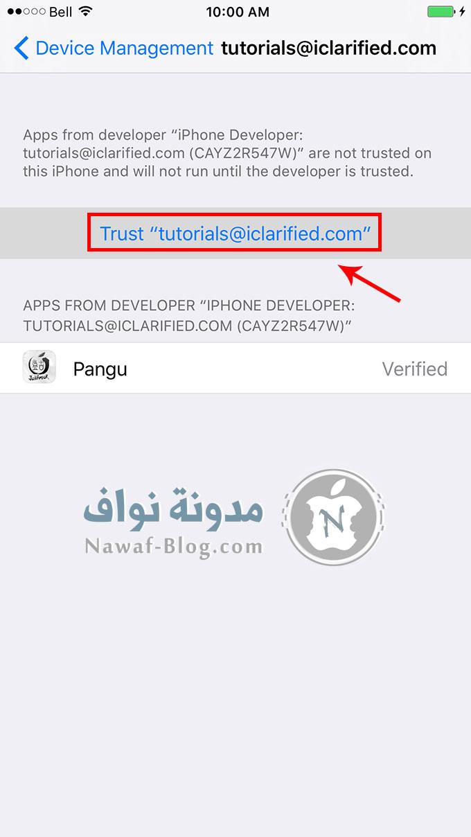 53a36610b طريقة عمل جيلبريك من الإصدار iOS 9.2 حتى iOS 9.3.3 بواسطة أداة Pangu ...