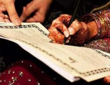 عارضی شادی کے برعکس جو ایک یا دو ماہ تک محدود ہوتی ہے کو اسلام میں باطل ہے جبکہ پارٹ ٹائم شادی جائز ہے۔
