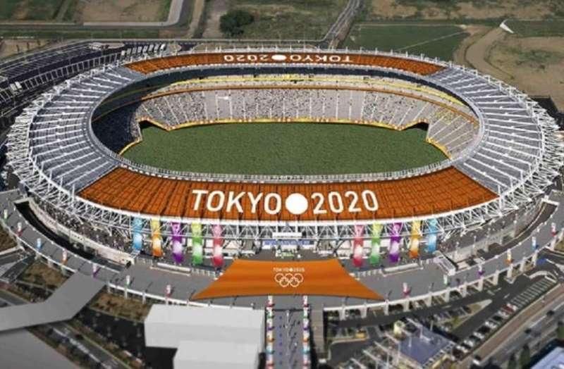 1607082890 tokyo 2020 olympics games 4439098 835x547 m 1